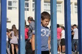 Ασιτία στα σχολεία