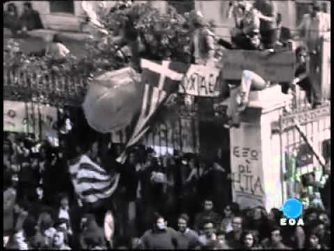 Η ΕΞΕΓΕΡΣΗ ΤΟΥ ΠΟΛΥΤΕΧΝΕΙΟΥ  1973