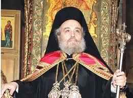 Ο φυλακισμένος Πατριάρχης Ειρηναίος