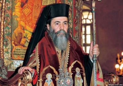 Ο εκ Γαργαλιάνων Πατριάρχης Θεόφιλος