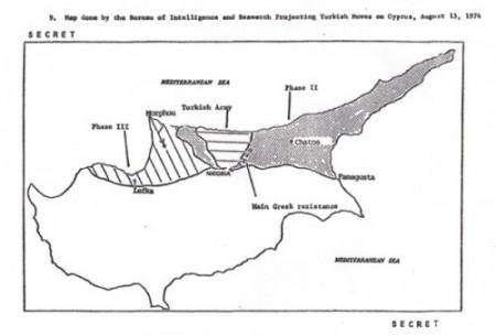 xarths-kisiger-gia-kypro