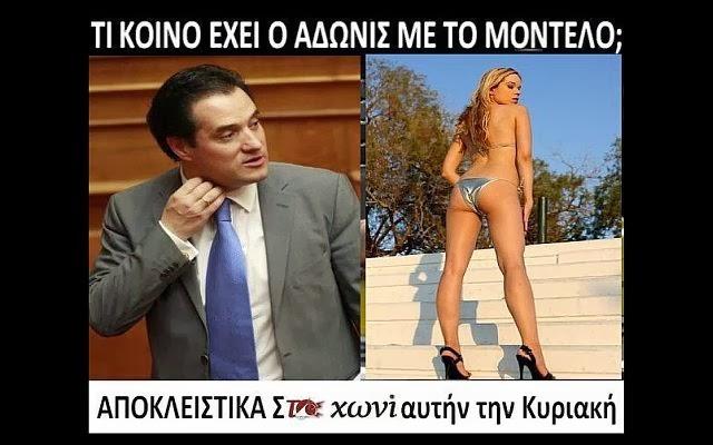 adonis_montelo5