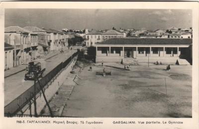 Γυμνάσιο 1967