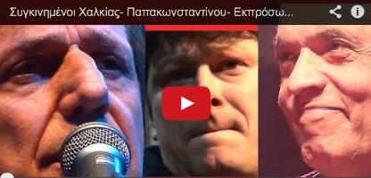 Screen Shot 2014-02-14 at 10.20.27 PM