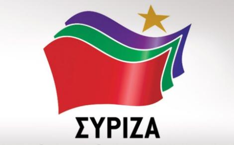 ΣΥΡΙΖΑ-ΦΩΤΟ