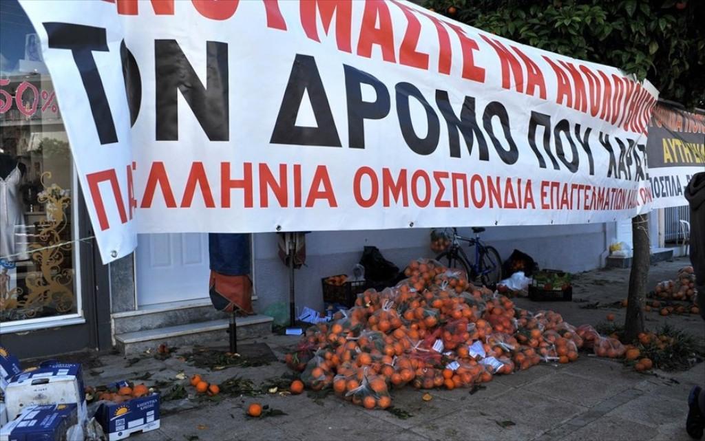 athina-kolono-dianomi-trofimon-apo-paragogous-laikon-agoron