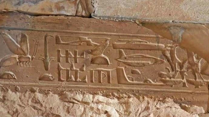 ancientechag1