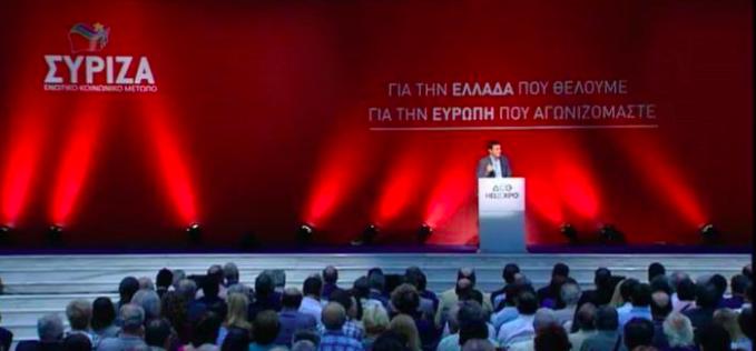 Ολόκληρη η ομιλία του Αλέξη Τσίπρα στη ΔΕΘ.