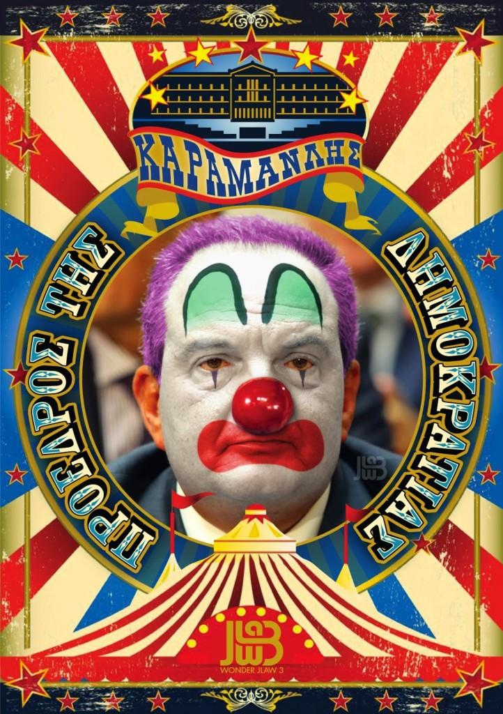 KARAMAN proedros dimokratias clown