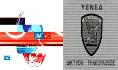 yened-skai