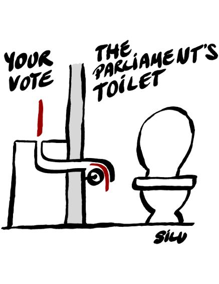 Εκκενώσεις ...ψήφων