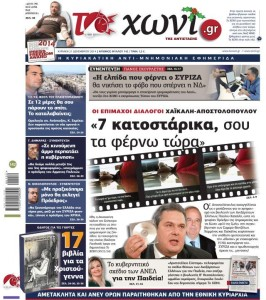 xcover-142.jpg.pagespeed.ic.kuDB6NUjEh