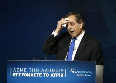 2015-01-23t220146z_1104456444_gm1eb1o0ax701_rtrmadp_3_greece-election1422553940