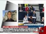 Η Γερμανική κυβέρνηση παραδέχεται την τοκογλυφία του Γερμανικού κράτους με θύμα τον ελληνικό λαό (Βίντεο)