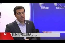 Τσίπρας: Είμαι αισιόδοξος, είμαστε πιο κοντά στη συμφωνία Βίντεο