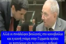 """Σόιμπλε σε κρυφή κάμερα – """"Πρέπει να δείχνουμε ότι βοηθούμε την Ελλάδα""""  (Ελλ. υπότιτλοι)"""