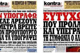 Contranews%2001