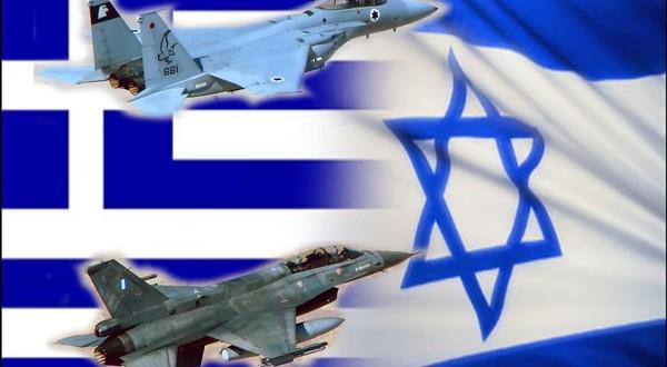 ellada-israel-600x330