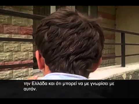 Δείτε το συγκλονιστικό βίντεο στο οποίο ένα από τα ανήλικα αγόρια εξιστορεί πως συνάντησε τον Γεωργιάδη (ΒΙΝΤΕΟ)