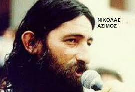Νικολας α