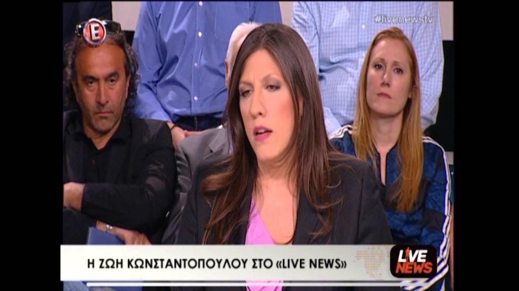 """Ζωή Κωνσταντοπούλου:""""Για κανένα νόμισμα δεν καταλύεται το Σύνταγμα! Ανέντιμος ο Τσίπρας""""! (ΒΙΝΤΕΟ)"""
