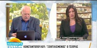 """Ζωή Κωνσταντοπούλου για Τσίπρα: """"πρέπει πραγματικά να είσαι εντελώς ξεφτιλισμένος"""""""