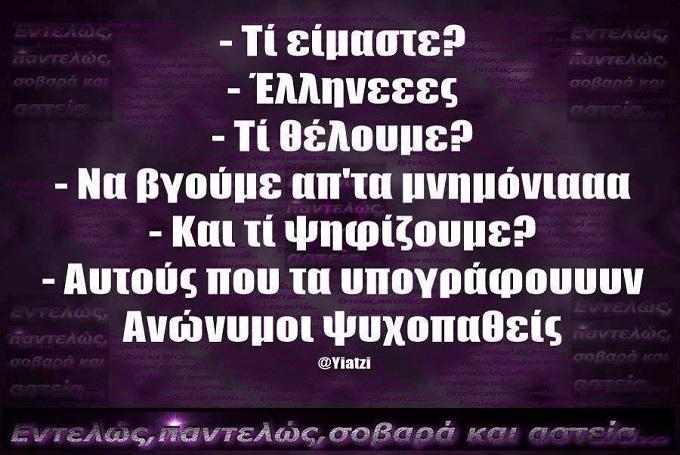 14470714_1765620533695491_848569222_n