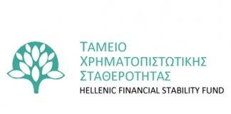 logo-tameio-xrhmatopistotikhs-statherothtas