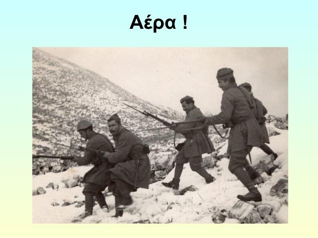 28-1940-httpblogsschgrepapadi-16-638