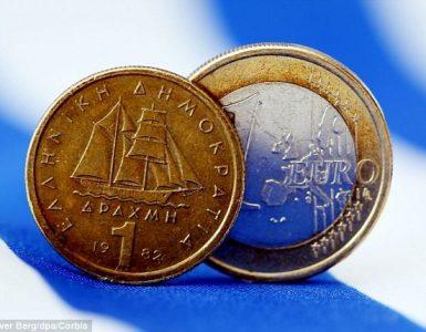 ευρώ-δραχμή