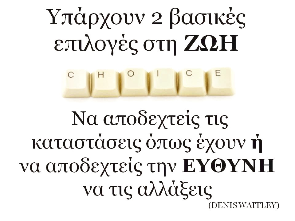 sofa-logia-gia-th-zoh-eytynh-nea-akropolh (1)