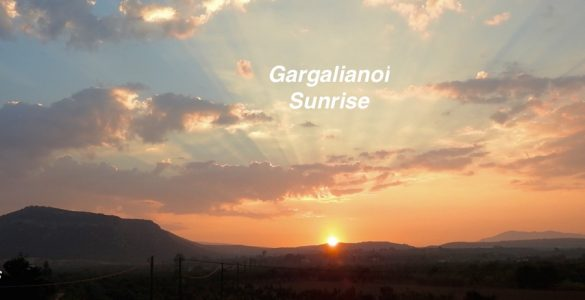 Gargalianoi Sunrise