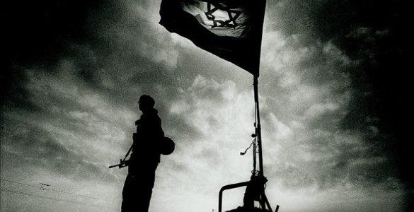 20100601214145_20080509030706_01israeli-flag-759x500