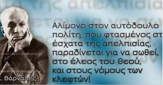 ΑΥΤΟΔΟΥΛΟΣ ΠΟΛΙΤΗΣ